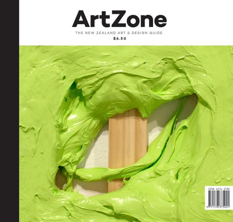 artzone-66