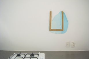 Installation shot_3